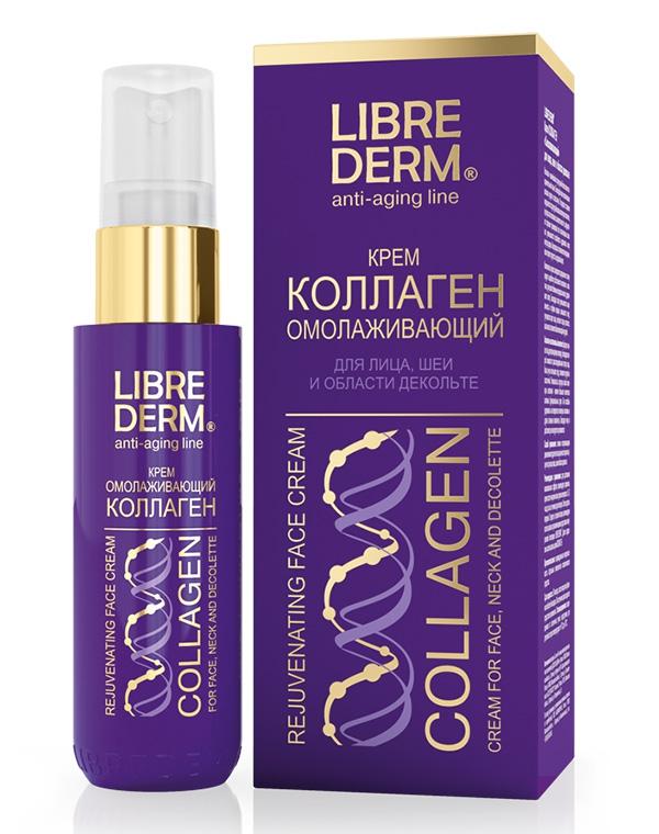 Крем омолаживающий для лица, шеи и области декольте Коллаген, Librederm, 50 мл lipikar крем для лица