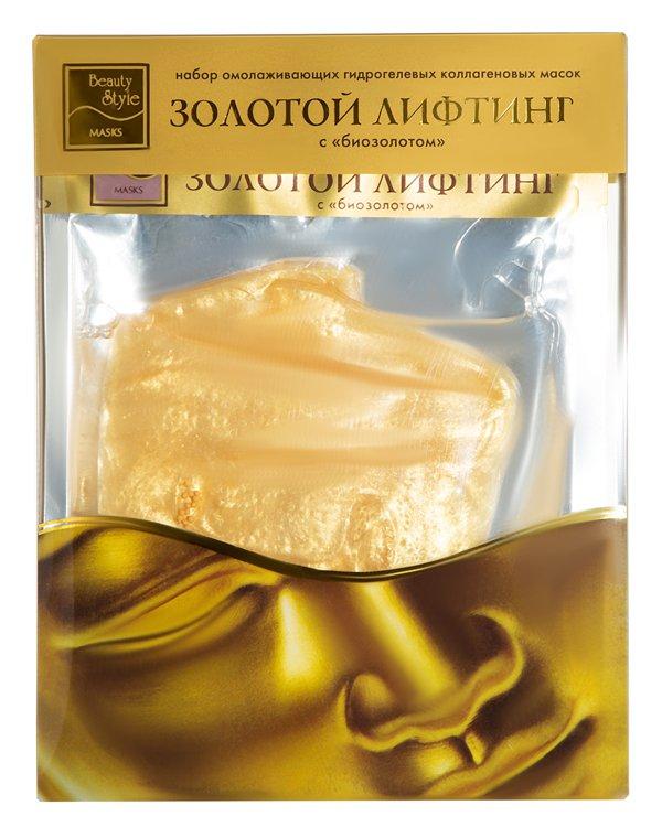 Маска для лица омолаживающая Beauty Style Золотой ЛифтингОмолаживающая косметика<br>Маска из чистого коллагена с драгоценным биозолотом превосходно подтягивает кожу, возвращая ей молодость и цветущий вид. Гиалуроновая кислота глубоко увлажняет кожу и способствует эффективному разглаживанию морщин!<br>