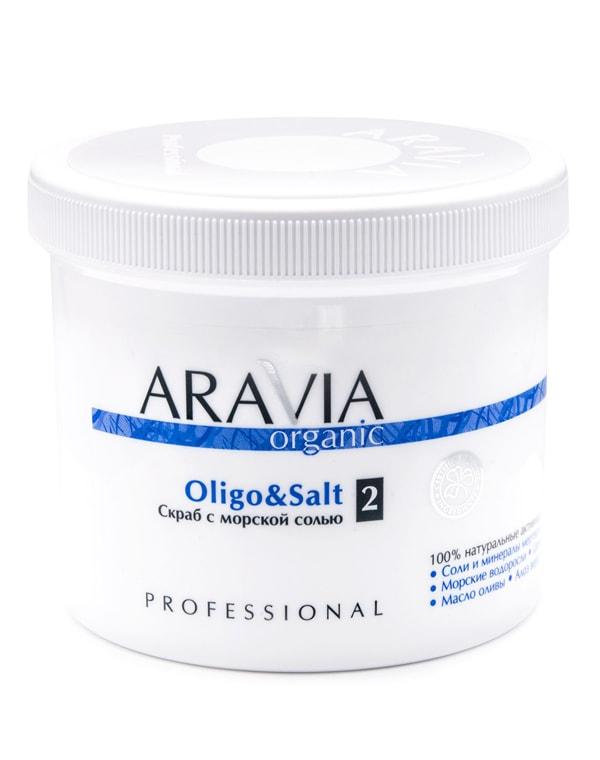 Cкраб с морской солью Oligo & Salt, ARAVIA Organic, 550 мл фото