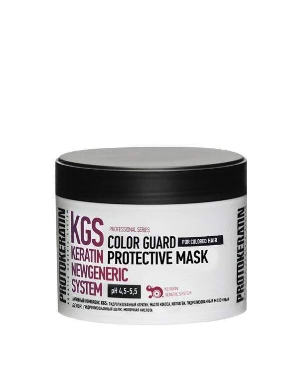 Маска-глосс для интенсивной защиты цвета окрашенных волосColorGuardProtectiveMask 250 млProtokeratin