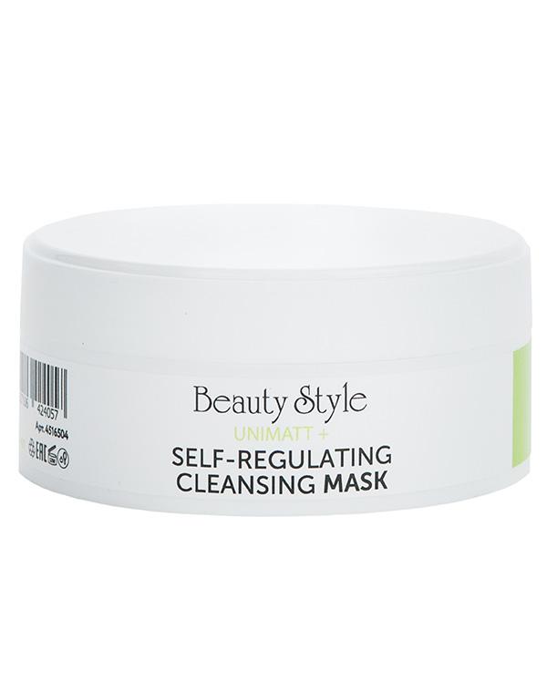 Фото - Себорегулирующая очищающая маска для жирной и смешанной кожи UNIMATT + 50 мл Beauty Style омолаживающая крем маска матриксил beauty style 50 мл