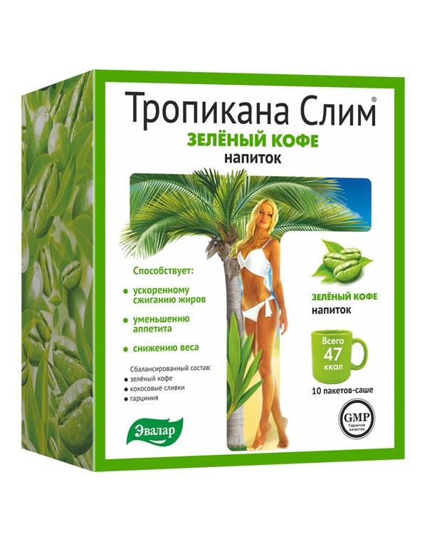 Тропикана Слим зеленый кофе напиток, Эвалар, 10x9,8 г