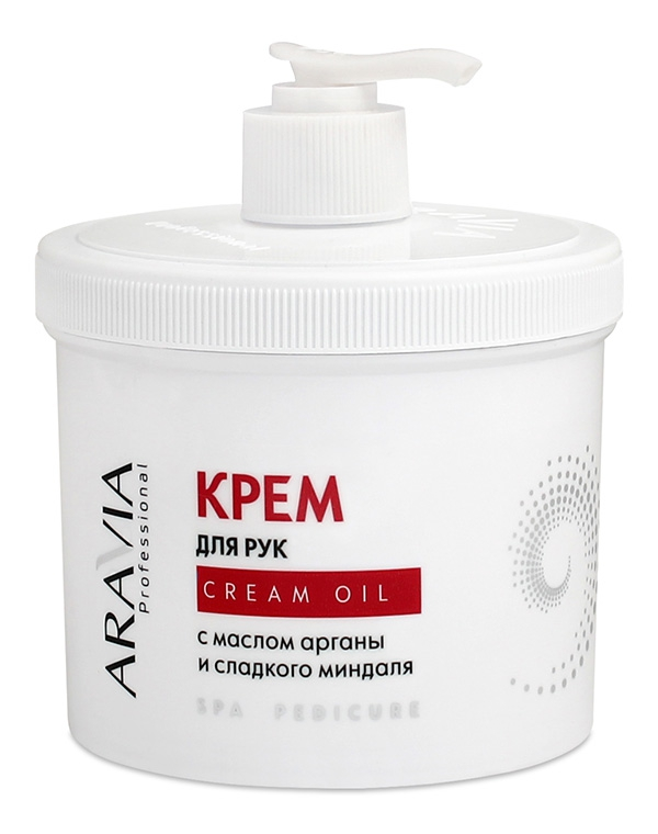 Крем для рук Cream Oil с маслом арганы и сладкого миндаля ARAVIA Professional, 550 мл крем для рук с маслом арганы и сладкого миндаля professional cream oil 550мл