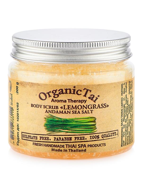 Пилинг, скраб Organic Tai - Косметика для тела