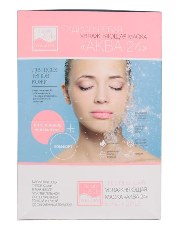 Гидрогелевая увлажняющая маска для всех типов кожи Аква 24, Beauty Style маска для лица увлажняющая lady henna маска для лица увлажняющая