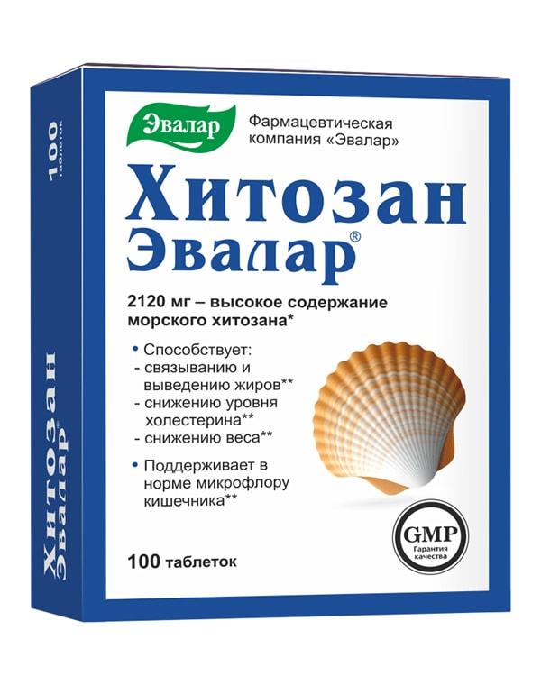 Хитозан, Эвалар, 100 таблеток