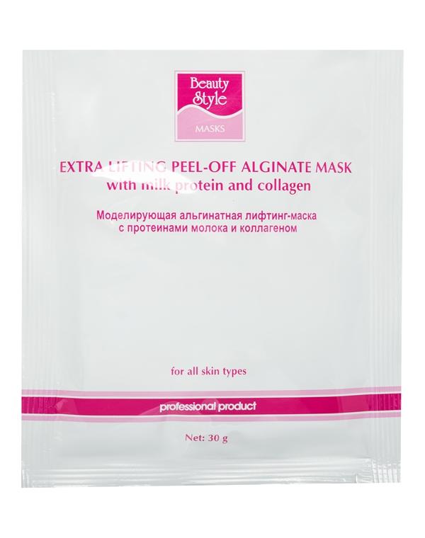 Моделирующая коллагеновая лифтинг-маска с протеинами молока и коллагеном, Beauty Style маска косметическая limoni маска лифтинг для лица с коллагеном 20 гр