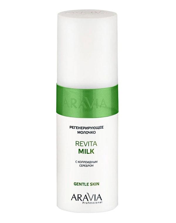 Молочко регенерирующее с коллоидным серебром для лица и тела Revita Milk, ARAVIA Professional, 150 мл фото