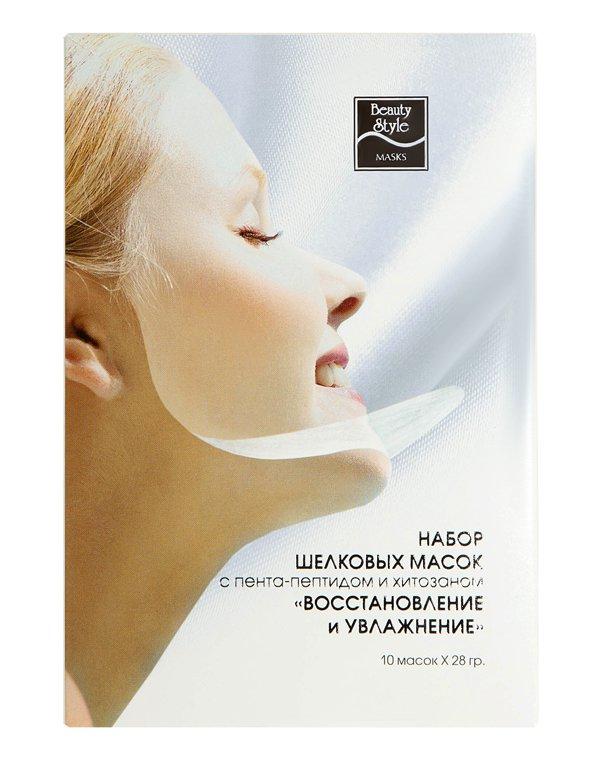 """Двухслойная шелковая маска с пента-пептидом и хитозаном """"Восстановление и увлажнение"""" Beauty Style от Созвездие Красоты"""