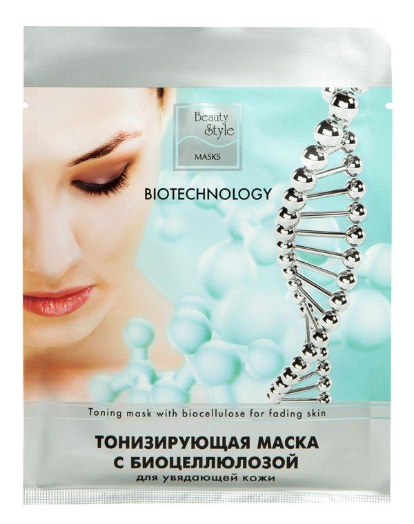 Тонизирующая маска Beauty Style с биоцеллюлозой для увядающей кожиКосметика для лица<br>Маска из уникального натурального материала – биоцеллюлозы для всех типов кожи с признаками увядания, включая гиперчувствительную. Маска оказывает выраженное тонизирующее действие, улучшает цвет лица и помогает бороться с морщинами.<br><br>Бренды: Beauty Style<br>Вид товара: Маска, Нетканная маска, патч<br>Область ухода: Лицо<br>Назначение: Коррекция морщин и лифтинг, Интенсивный уход<br>Тип кожи, волос: Сухая, Увядающая, Жирная и комбинированная, Нормальная, Чувствительная, С куперозом<br>Возрастная группа: Более 40, До 30, До 40<br>Метод воздействия: Дарсонвализация, Фракционный лазер, Механический массаж, Микродермабразия, Микронидлинг, РФ Лифтинг