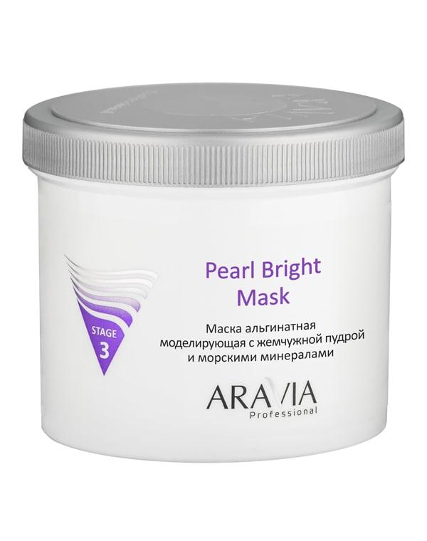 цены Маска альгинатная моделирующая с жемчужной пудрой и морскими минералами Pearl Bright Mask, ARAVIA Professional, 550 мл