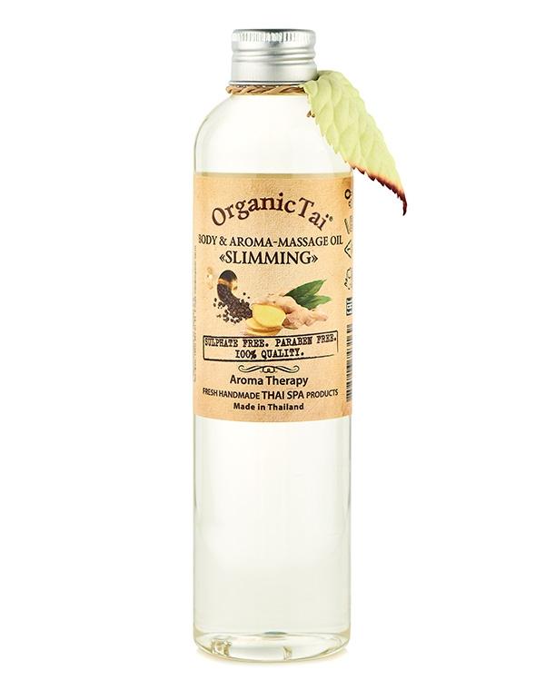 Масло Organic Tai Масло для тела и массажа «Для похудения» Organic Tai, 260 мл papa care детское масло для массажа очищения увлажнения кожи с помпой 150 мл