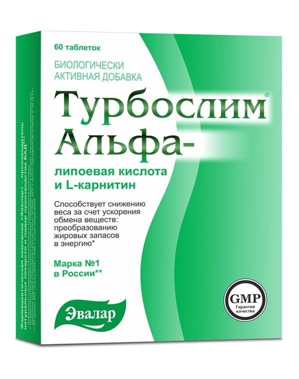 Биологически активная добавка к пище Турбослим Альфа-липоевая кислота и L-карнитин, Эвалар, 60 таблеток