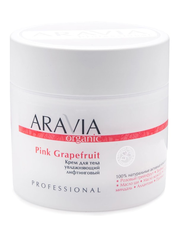 Крем для тела увлажняющий лифтинговый Pink Grapefruit, ARAVIA Organic, 300 мл крем для тела aravia professional organic увлажняющий укрепляющий vitality spa 300 мл