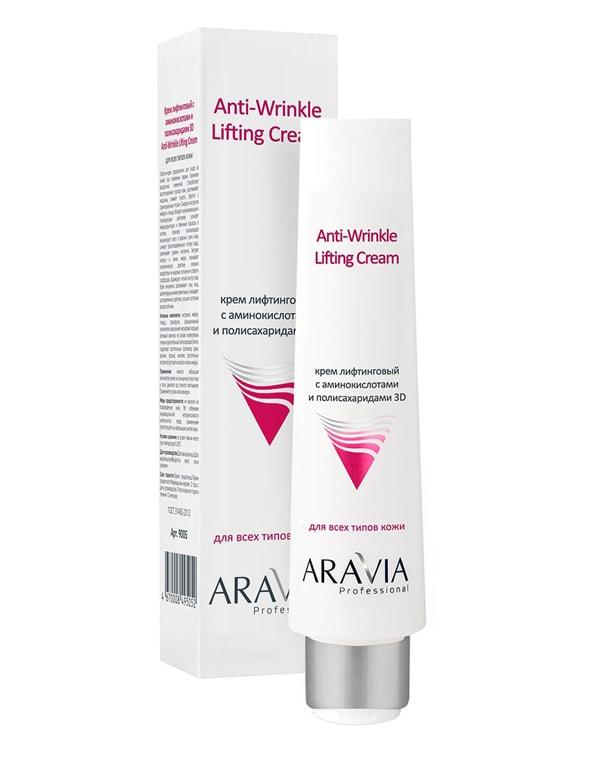 Крем лифт с аминокислотами и полисахаридами 3D Anti-Wrinkle Lifting Cream, ARAVIA Professional, 100 мл