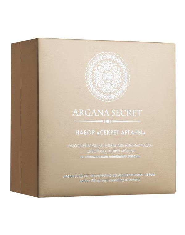 Набор Секрет арганы (омолаживающая альгинатная маска + сыворотка), Beauty Style