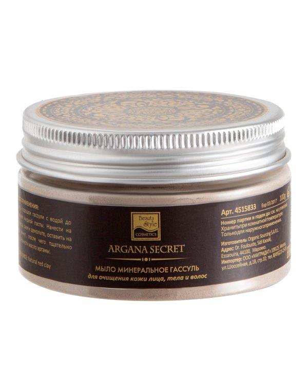 Мыло минеральное Гассуль (порошок) Beauty Style, 100 гр.