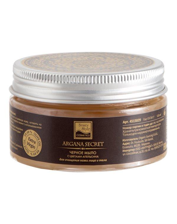 Черное мыло с цветами апельсина Beauty Style, 100 гр.Скрабы для пилинга<br>Средство для бережного и тщательного очищения кожи, восстановления ее защитных свойств, увлажнения и питания. Мыло представляет собой густую пасту из оливок и оливкового масла, насыщает кожу влагой, тонизирует и укрепляет ее, улучшает цвет и внешний вид. ...<br>