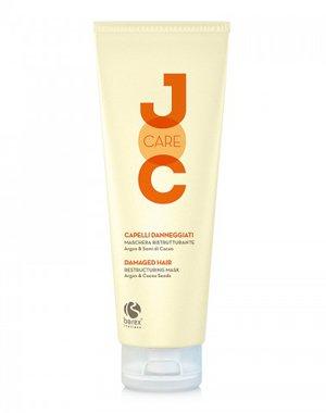 Маска Глубокое восстановление с Аргановым маслом и Какао бобами, BarexМаска разработана для экстренного восстановления ослабленных и поврежденных прядей. Она предназначена для питания и увлажнения локонов, делая волосы гладкими, блестящими, объемными и крепкими.<br><br>Бренды: Barex<br>Вид товара: Маска для волос<br>Область ухода: Волосы<br>Назначение: Восстановление волос, Для объема, Восстановление и защита<br>Тип кожи, волос: Осветленные, мелированные, Окрашенные, Вьющиеся, Сухие, поврежденные, Нормальные, Тонкие<br>Косметическая линия: Joc care Линия для ухода по длине волос<br>Объем мл: 250