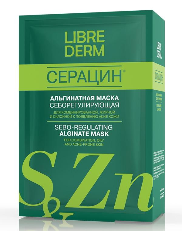 Альгинатная себорегулирующая маска для проблемной кожи Серацин, Librederm, 5 по 30 гр масло для проблемной кожи псораведика