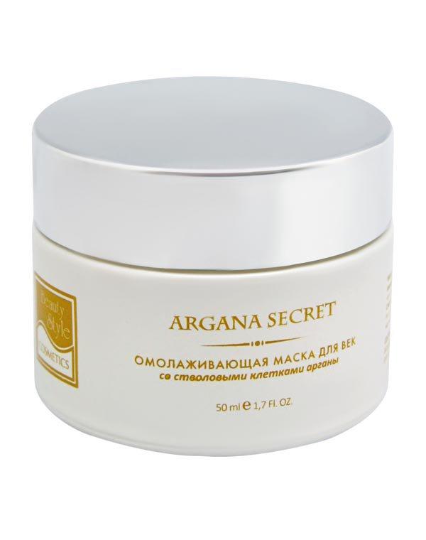 Омолаживающая маска для век «Секрет арганы», Beauty Style. - Крема для кожи вокруг глаз