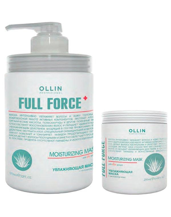 Маска для волос Ollin Маска увлажняющая с экстрактом алоэ Ollin