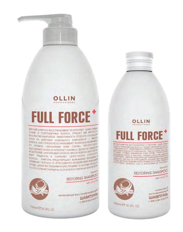 Шампунь интенсивный восстанавливающий с маслом кокоса OllinШампуни для лечения волос<br>Шампунь деликатно ухаживает за поврежденными волосами, наполняет их влагой, улучшает внешний вид.<br><br>Бренды: Ollin<br>Вид товара: Шампунь<br>Область ухода: Волосы<br>Назначение: Увлажнение и питание, Очищение волос, Восстановление и защита<br>Тип кожи, волос: Осветленные, мелированные, Окрашенные, Сухие, поврежденные, Жирные, Нормальные<br>Косметическая линия: Линия Full Force комплексный ухода за волосами<br>Объем мл: 750