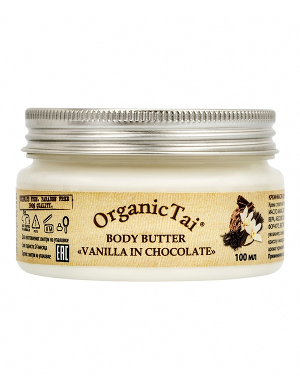 Крем-масло для тела «Ваниль в шоколаде» Organic Tai, 100 мл organic shop крем для тела сладкая ваниль home made 200 мл крем для тела сладкая ваниль home made 200 мл 200 мл