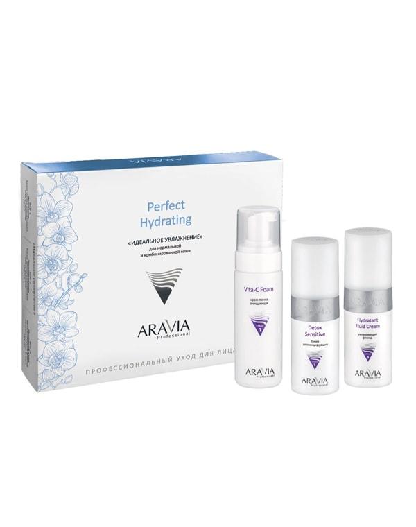 Купить Набор Aravia, Набор для лица Идеальное увлажнение , ARAVIA Professional, 1 шт