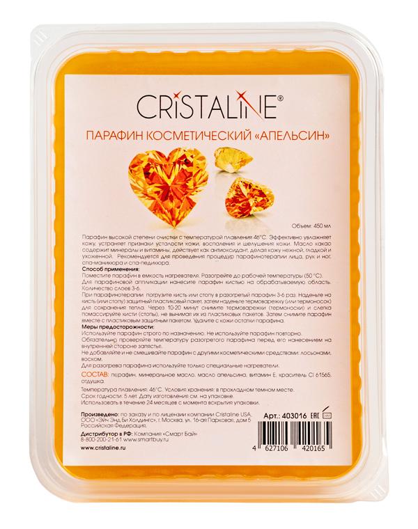 Парафины CristalineПарафин косметический<br>Идеальное средство для проведения процедур парафинотерапии рук и ног в домашних условиях. Парафин обладает бодрящим цитрусовым ароматом, смягчает и восстанавливает кожу, возвращая ей молодость и избавляя от морщинок.<br><br>Бренды: Cristaline<br>Вид товара: Парафины<br>Область ухода: Руки, Ноги<br>Назначение: Увлажнение и питание