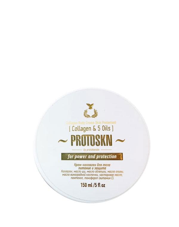 Фото - Крем-коллаген для тела питание и защита Collagen Body Cream Skin Protectant 150 мл Protokeratin крем для тела с экстрактом зверобоя и маслом ройбоша skin nourishing body cream крем 50мл