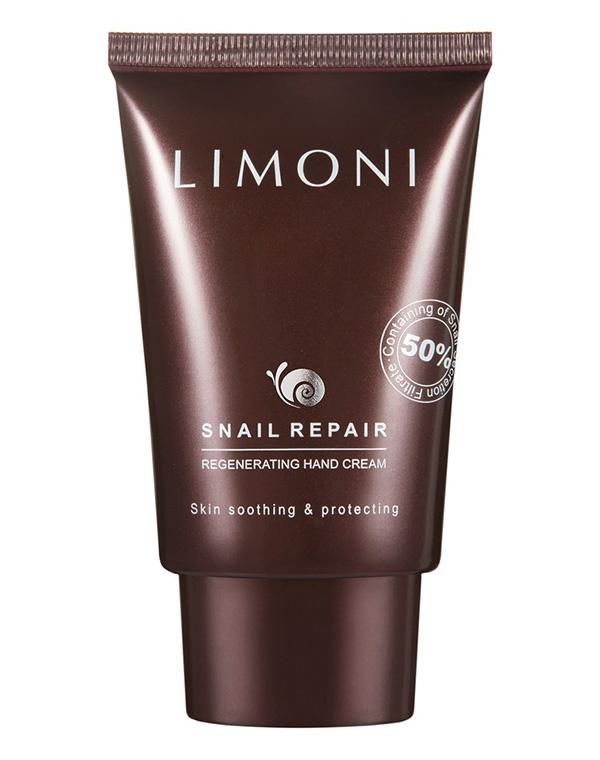 Крем для рук восстанавливающий с экстрактом секреции улитки Snail Repair Regenerating Cream Limoni, 50 мл недорого