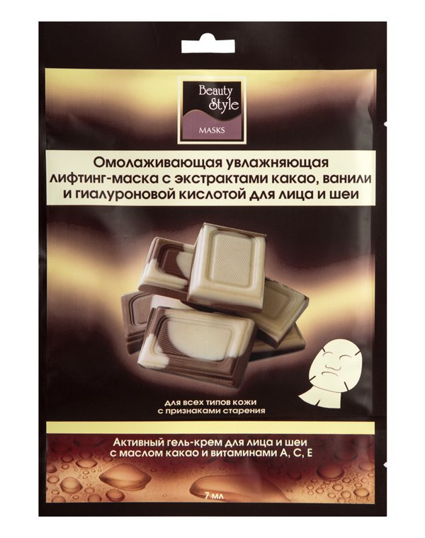 Маска Beauty Style Маска для лица тонизирующая Beauty Style с какао и гиалуроновой кислотой