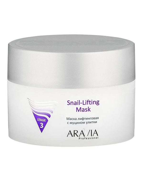 Маска лифтинговая с муцином улитки Snail-Lifting Mask, ARAVIA Professional, 150 мл