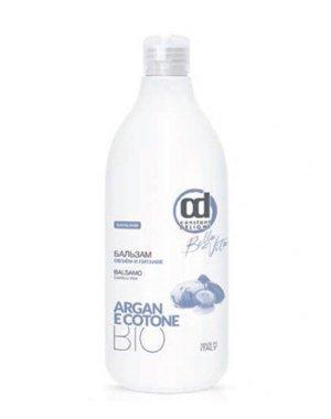 Бальзам Объём и Питание, Constant DelightБальзамы для сухих волос<br>Бальзам содержит натуральные масла арганы и хлопка. Он предназначен для ухода за тонкими и ослабленными волосами. Препарат прекрасно увлажняет, тонизирует и защищает локоны от неблагоприятных факторов окружающей среды.<br><br>Бренды: Constant Delight<br>Вид товара: Кондиционер, бальзам<br>Область ухода: Волосы<br>Назначение: Для объема<br>Тип кожи, волос: Осветленные, мелированные, Окрашенные, Вьющиеся, Сухие, поврежденные, Жирные, Нормальные, Тонкие<br>Косметическая линия: Cotone Линия для объема и питания волос<br>Объем мл: 250