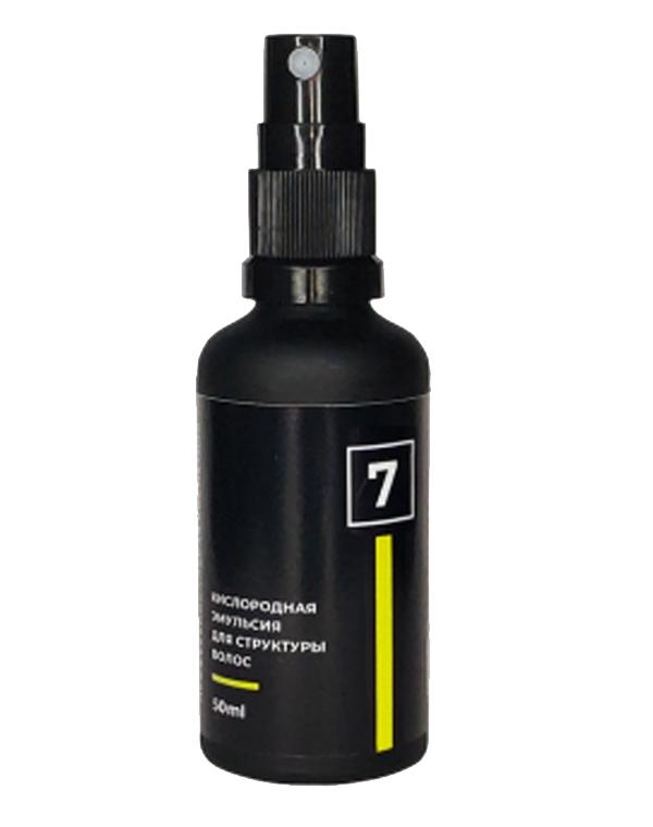 Кислородная эмульсия 7 для структуры волос, Perfleor, 50 мл фото