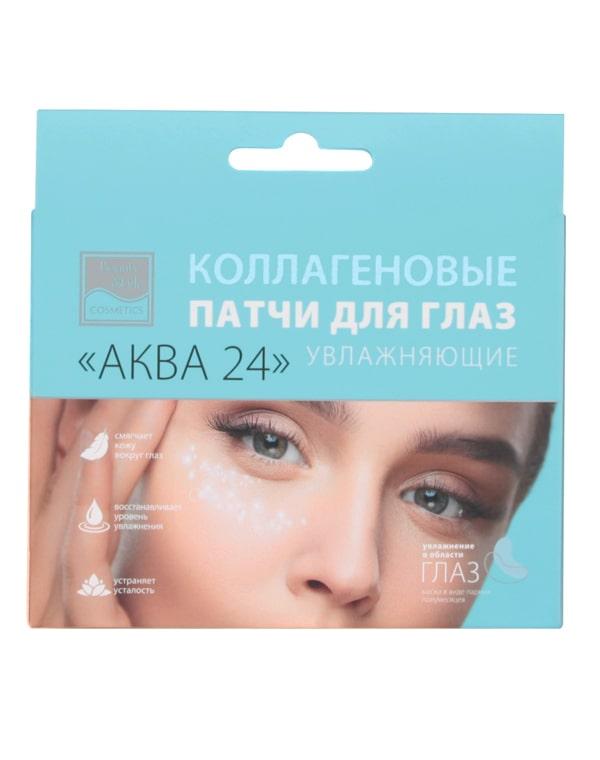Коллагеновые увлажняющие патчи для глаз Аква 24, Beauty Style, Упаковка 5 шт thalgo гиалуроновые маски патч для кожи вокруг глаз 8 2 патчи