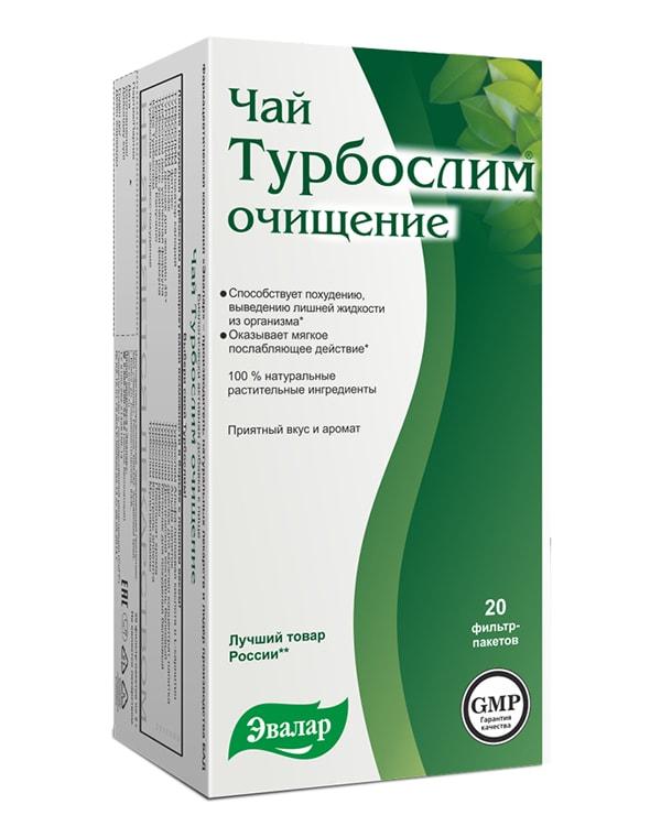 Турбослим чай очищение, Эвалар, 20x2,0 г цены онлайн