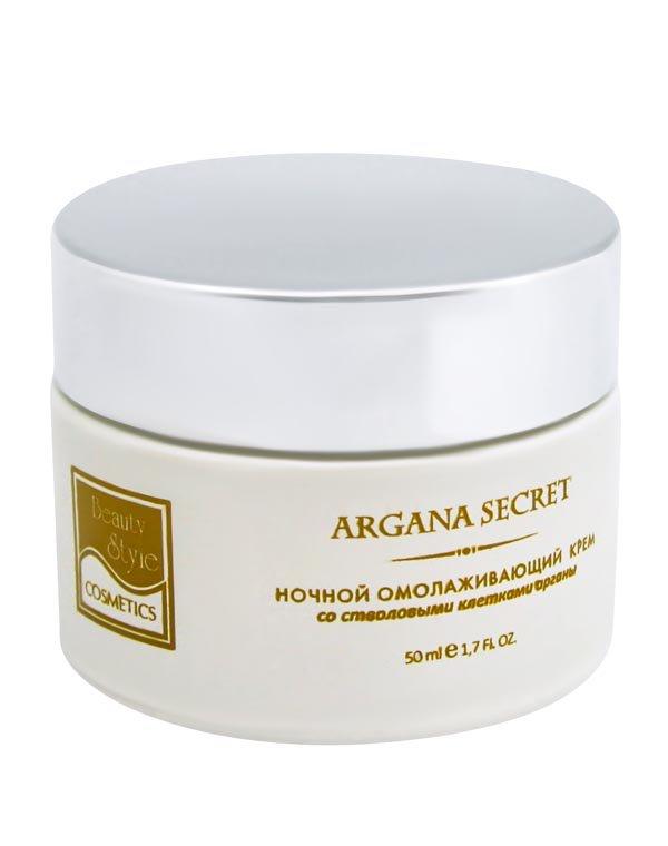Ночной омолаживающий крем «Секрет арганы», Beauty Style.Косметика для лица<br>Тающий легкий крем для ухода за увядающей кожей. Действие крема и его состав подобраны с учетом специфики обменных процессов, происходящих в коже во время ночного сна. Усиливает процессы восстановления кожи, восстанавливает энергетический баланс, насыщает...<br><br>Бренды: Beauty Style<br>Вид товара: Крем<br>Область ухода: Лицо, Шея и подбородок<br>Назначение: Коррекция морщин и лифтинг, Увлажнение и питание, Восстановление и защита<br>Тип кожи, волос: Сухая, Увядающая, Жирная и комбинированная, Нормальная, Чувствительная, С куперозом<br>Возрастная группа: Более 40, До 40<br>Метод воздействия: Механический массаж
