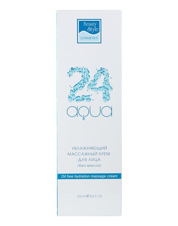Крем Beauty Style Увлажняющий массажный крем для лица без масла Аква 24 250мл Beauty Style