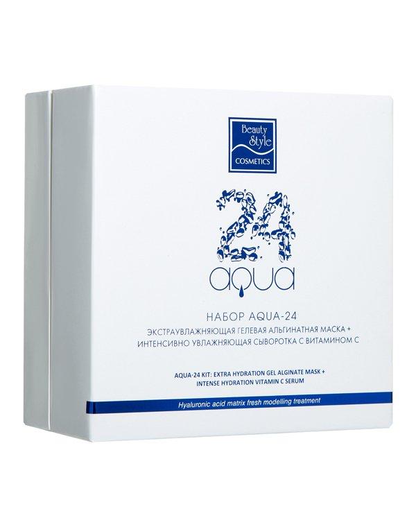 Альгинатная маска Beauty Style Набор Аква 24 (увлажняющая альгинатная маска+сыворотка с витамином С), Beauty Style.