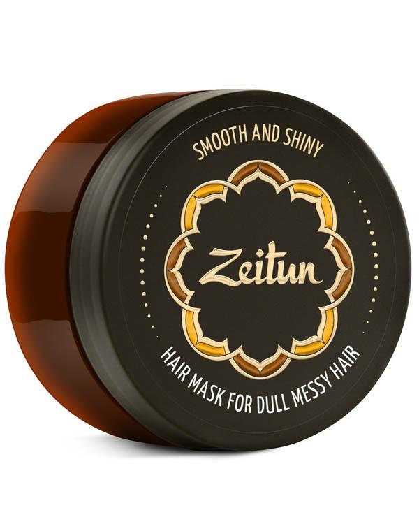 """Маска """"Гладкость и блеск"""" для тусклых,пористых,путающихся волос с пептидами шелка, маслом бей Zeitun"""
