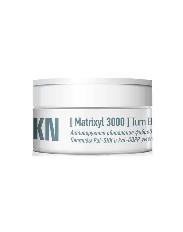 Крем фейслифтинг с матриксилом Turn Back Time Polypeptide Cream 50 мл Protokeratin