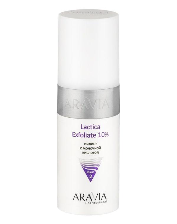 Пилинг с молочной кислотой Lactica Exfoliate, ARAVIA Professional, 150 мл пилинг aravia professional пилинг с молочной кислотой lactica exfoliate 10