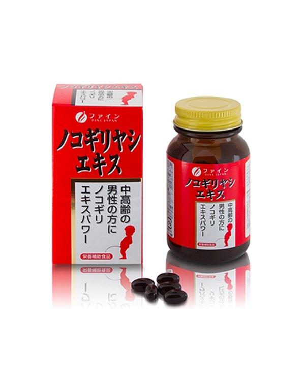 Биологически активная добавка к пище Экстракт пальмы Сереноа №75, Fine