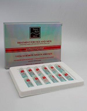 Программа для лица Beauty Style & Увлажнение кожи&  с гиалуроновой кислотой - Косметика для лица