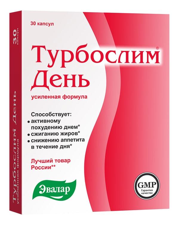 Биологически активная добавка к пище Турбослим день усиленная формула, Эвалар, 30 капсул