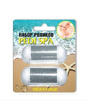 Комплект сменных роликов для роликовой пилки Pedi Spa 125D Gezatone - Роликовые пилки для ног