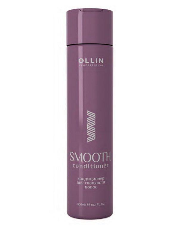 Кондиционер для гладкости волос Conditioner for smooth hair OllinСпрей разглаживает вьющиеся волосы, дисциплинирует их и придает невероятную мягкость и блеск.<br><br>Бренды: Ollin<br>Вид товара: Кондиционер, бальзам<br>Область ухода: Волосы<br>Назначение: Увлажнение и питание, Выпрямление<br>Тип кожи, волос: Вьющиеся, Сухие, поврежденные, Нормальные<br>Косметическая линия: Линия Curl &amp;amp; Smooth Hair уход за вьющимися волосами