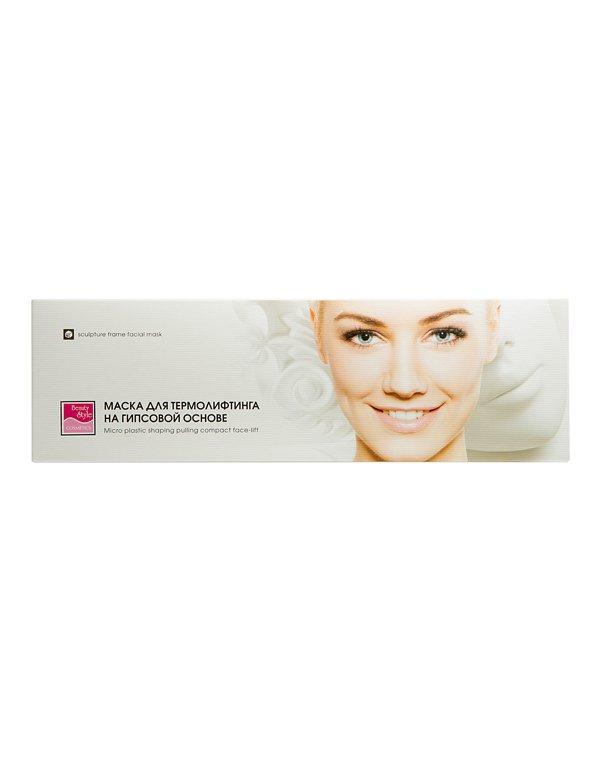 Маска Beauty Style Гипсовая маска с эффектом термолифтинга Beauty Style beauty image баночка с воском с маслом оливы 800гр